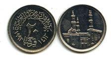 25 пиастр 1992 год Египет