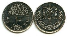 10 пиастр 1978 год Египет
