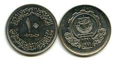 10 пиастр 1970, 1971 год Египет