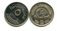 5 пиастр 1968 год Египет