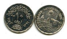 10 пиастр 1976 год Египет