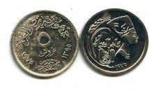 5 пиастр 1975 год Египет