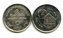 5 пиастр 1973 год Египет (здание)