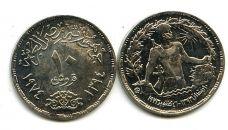 10 пиастр 1974 год Египет