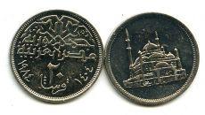 20 пиастр 1984 год Египет