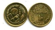 10 миллим 1978 год Египет