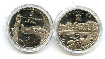 5 гривен 2008 год (975 лет городу Богуславу) Украина