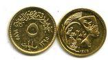 5 миллим 1975 год Египет