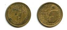 10 миллим 1977, 1979 год Египет