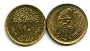 10 миллим 1979 год Египет