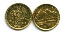 5 пиастр 1984 год Египет