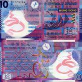 10 долларов 2007 год Гон-Конг