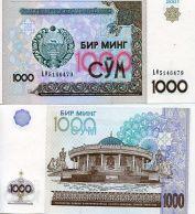 1000 сум 2001 год Узбекистан