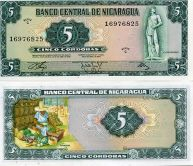 5 кордоба 1972 год Никарагуа