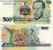 500 новых крузадо 1990 год Бразилия