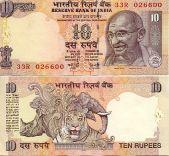 10 рупий 2007 год Индия