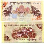 5 нгултрум 1990 год Бутан