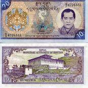 10 нгултрум 2000 год Бутан