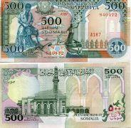 500 шиллингов 1996 год Сомали