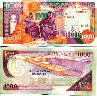 1000 шиллингов 1996 год Сомали