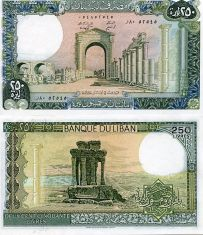 250 ливров Ливан
