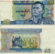 45 кьят 1987 год Бирма
