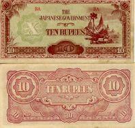 10 рупий Бирма (Японская оккупация)