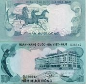50 донг 1972 год Вьетнам (Южный)