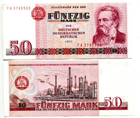 50 марок 1971 год Германия, ГДР