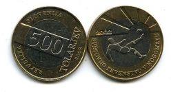 500 толариев 2002 год Словения