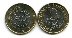 500 �������� 2006 ��� ��������