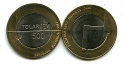 500 толариев 2003 год Словения