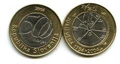 500 толариев 2004 год Словения
