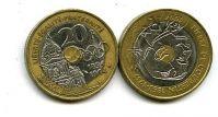 20 франков 1994 год (Пьер Кубертен) Франция