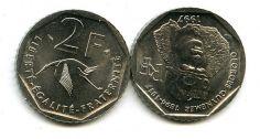 2 франка 1997 год Франция