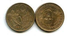 10 франков 1983 год (Стендаль) Франция