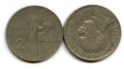 2 лиры 1924, 1926 год Италия