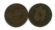 5 чентизимо 1861 год Италия