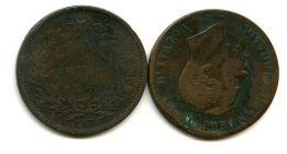 10 чентизимо 1867 год Италия