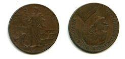 5 чентизимо 1915 год Италия