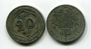 20 чентизимо 1918 год Италия