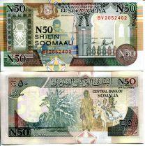 50 шиллингов 1991 год Сомали