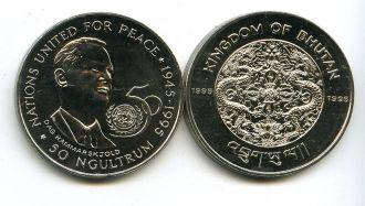 50 нгултрум 1995 год (50 лет ООН) Бутан