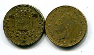 1 песета Испания (герб)