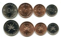 Набор монет Омана