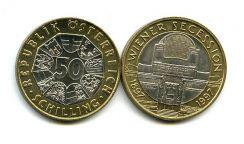 50 шиллингов 1997 год Австрия