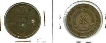 5 марок 1969 год Германия