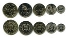 Набор монет Гватемалы