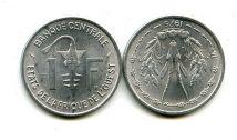 1 франк 1975 год Западная Африка