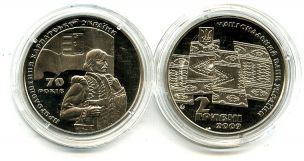 2 ������ 2009 ��� (70 ���) �������